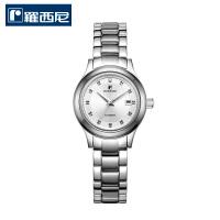 【官方直营】罗西尼女士手表正品机械蓝宝石镜面精钢表带透底后盖镶钻商务系列女士手表5480