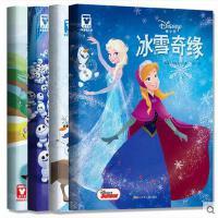 迪士尼家庭绘本馆 冰雪奇缘书 全4册续集来袭 儿童情商绘本3-6岁少儿童课外读物芭比公主故事书幼儿书籍7-10岁图书