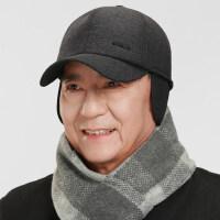 户外保暖帽子男纯色鸭舌帽 中老年人新款爸爸帽子 老头爷爷防寒毛呢棉帽