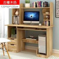 台式电脑桌简易家用书柜书桌一体桌子简办公桌写字桌经济型