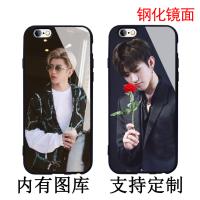 蔡徐坤苹果X手机壳定制iPhone8plus照片自定义