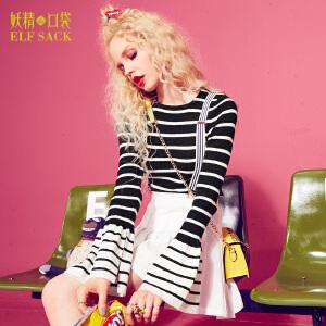 妖精的口袋她说好的秋装新款修身条纹喇叭袖针织长袖T恤女