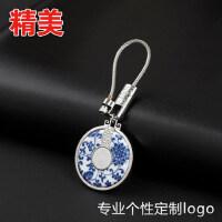 青花瓷钥匙扣 中国风特色元青花瓷创意礼物文化礼品书签定制logo