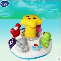 VTech伟易达海洋乐园转转乐婴儿早教英语学习玩具 益智玩具