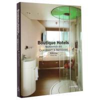 【二手旧书9成新】精品酒店空间设计系列:客房与卫浴9787538190786