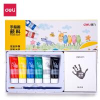 得力73871系列手指画颜料可水洗儿童绘画6色/12色涂鸦益智早教