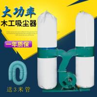 木工布袋吸尘器除尘器 工业集尘器设备雕刻机单双筒移动式吸尘机 380V 7.5KW四筒 运费到付