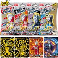 奥特曼卡片金卡满星卡绝版cp包HR卡SSR金卡满星十星卡收藏卡册全套卡牌儿童