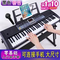 电子琴儿童成人初学者入门带麦克风女孩宝宝1-3-6-12岁多功能钢琴