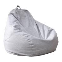 懒人沙发豆袋单人创意卧室客厅沙发阳台小户型个性懒人椅子榻榻米