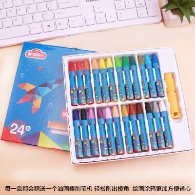 M&G/晨光 24色丝滑油画棒 魔法时光系列儿童绘画工具 幼儿园儿童涂色涂鸦笔 AGM90094 当当自营