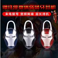 【支持礼品卡】创意蓝牙耳机 钢铁侠机器人 超小 无线 隐形 耳机迷你音乐蓝牙耳机4.1通用型入耳式