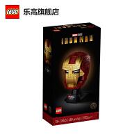 【当当自营】LEGO乐高积木 超级英雄Super Heroes系列76165 钢铁侠头盔