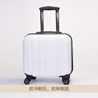 18寸拉杆箱男小行李箱女迷你登机箱万向轮韩版旅行箱箱包定制logo 乳白色 磨砂防刮