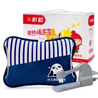 彩虹暖手宝电热暖手袋热水袋水电隔离暖水袋暖宝宝暖手器安全防爆暖手宝328 蓝色熊猫图案