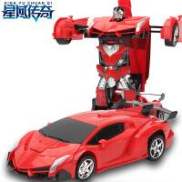 遥控车可一键变形充电玩具汽车模型变形刚机器人儿童男孩玩具礼物