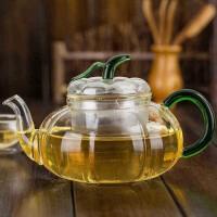 耐热玻璃泡茶壶玻璃过滤花茶壶绿叶南瓜茶壶普洱功夫红茶具过滤冲茶器泡茶器水杯 杯子