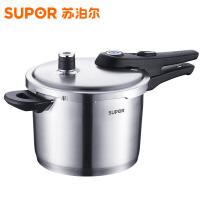 【当当自营】Supor 苏泊尔 蓝眼不锈钢节能压力锅20cm YW20L1