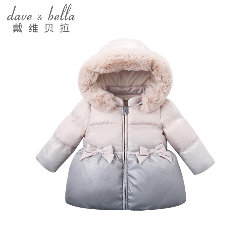 davebella戴维贝拉冬季羽绒服 女童加厚保暖羽绒服DB6317戴维贝拉 每周二上新  0-6岁品质童装