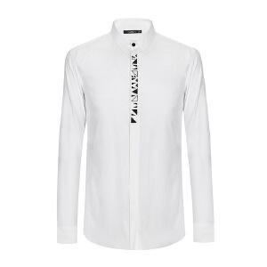 柒牌长袖衬衫男春秋男装长衬衣男纯棉衬衫男长袖修身韩版