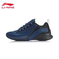 李宁跑步鞋男鞋2020新款C.F.R跑鞋鞋子男士低帮运动鞋ARHQ033
