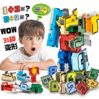 数字符号玩具变形金刚积木3-5-6-7-9-10岁儿童益智男孩拼装智力