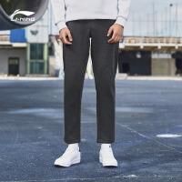 李宁卫裤男士新款篮球系列长裤裤子秋冬季运动裤AKLN905