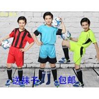 新款足球服套装 男女 儿童足球训练服 定制子装球衣队服