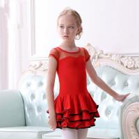 儿童拉丁舞裙 少儿演出服装女童舞蹈服短袖幼儿练功服