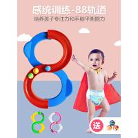 88轨道球专注力感统训练8字玩具八八抖音提高注意力器材儿童益智