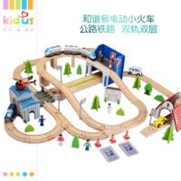 Kidus小火车轨道套装男孩木质玩具益智积木儿童3-4-6周岁拼装拼插