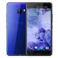 【当当自营】HTC U Ultra(U-1w)全网通4GB+64B 远望蓝 移动联通电信六模4G手机 双卡双待双屏