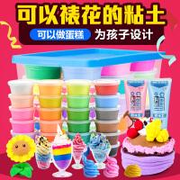 超轻粘土36色套装玩具沙24色手工彩泥橡皮泥软陶纸太空奶油土