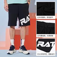 361运动短裤男夏季新款薄款针织五分裤男士跑步健身休闲宽松男裤男装