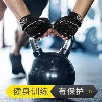 单杠引体向上器械训练男女运动装备健身手套 防滑薄款锻炼单车哑铃