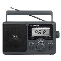 熊猫/PANDA T-26 三波段便携式频率数码显示收音机全波段老收音机