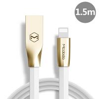 麦多多 苹果6数据线iphone6充电线6s加长5s充电线器六P手机6plus