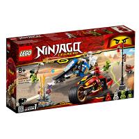 【当当自营】LEGO乐高积木幻影忍者Ninjago系列70667 8岁+凯的刀锋摩托与赞的雪地摩托