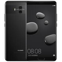 华为 HUAWEI MATE10 MHA-AL009(64G) 全网通智能4G手机