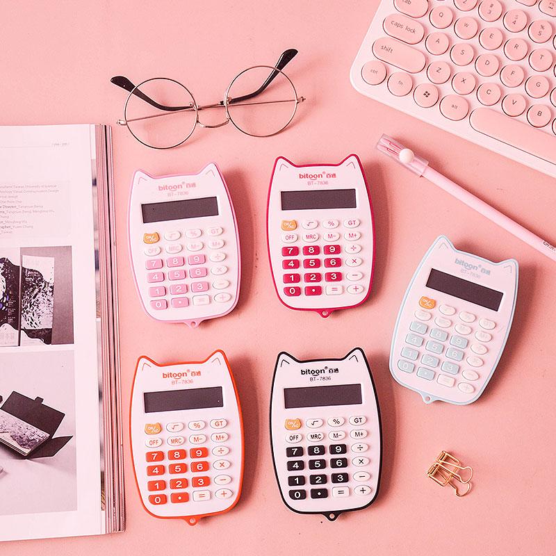 小清新随身计算器可爱迷你学生糖果色算数器便携计算机办公用