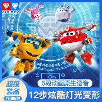 奥迪双钻超级飞侠第七季乐迪小爱多多米莉超级装备声光变形机器人炫酷玩具