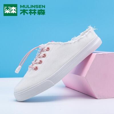 木林森女鞋2019夏季平底小白鞋韩版时尚半拖休闲鞋