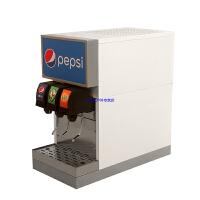 可口百事汽水雪碧冷饮果汁机可乐机商用小型全自动冷热碳酸饮料机1-3阀可选