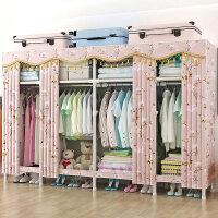 衣柜简易布衣柜钢管加粗加固全钢架加厚单双人组装布艺挂衣橱柜子