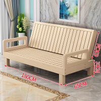 实木沙发床可折叠两用床多功能客厅书房阳台沙发小户型单人双人床 1.8米-2米