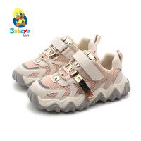 芭芭鸭儿童运动鞋男童浪浪鞋女童老爹鞋中小童潮鞋子2020春季新款