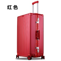 拉杆箱万向轮铝框旅行箱包26寸出国行李箱子28寸20男女
