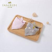 三木比迪婴幼儿三角巾口水巾宝宝春秋冬男孩女孩吃饭围嘴 2条装