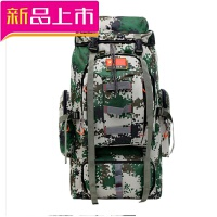 新款迷彩登山包户外背包男80L战术军野营背囊双肩包旅游包行李包