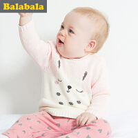 【9.20超级品牌日】巴拉巴拉男女童毛衣小童上衣童装2016冬装新款儿童套头针织衫